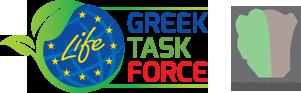 Το έργο έργο του μήνα του Greek LIFE Task Force